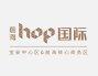 深圳前海HOP国际商业中心